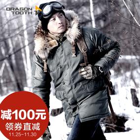 第三代龙牙N3B极地防寒服 N-3B棉大衣男 加厚保暖外套 铁血君品