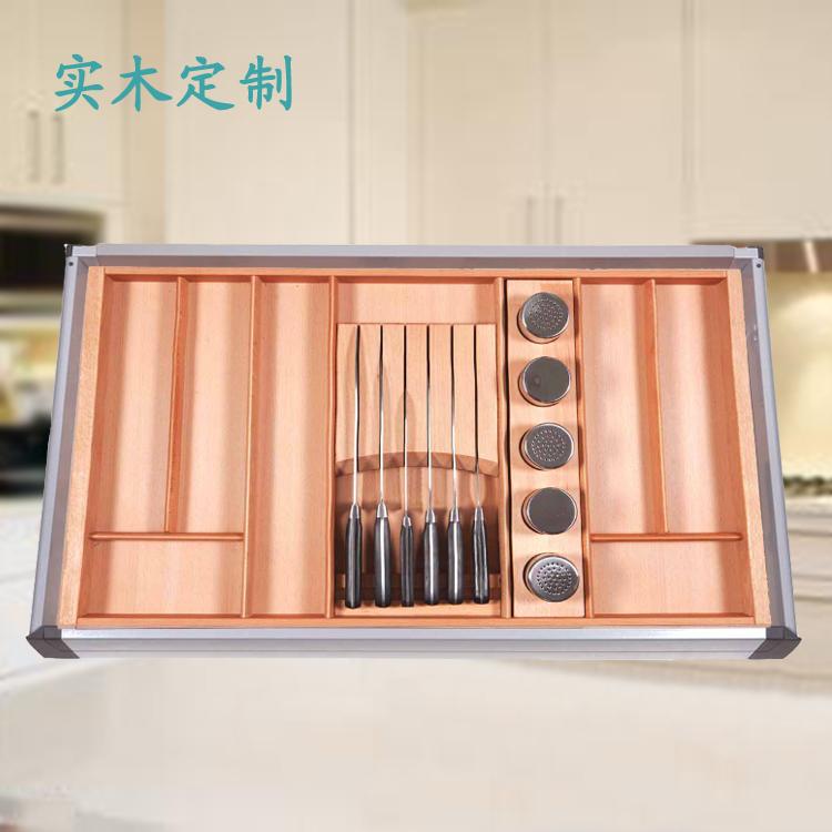 厨房橱柜抽屉配件多功能分隔件组合盘厨具收纳可定制BDK系列