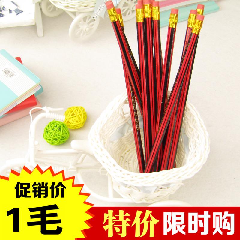 满包邮 精品红黑抽条学生铅笔环保无铅毒HB铅笔 绘画笔 学生铅笔