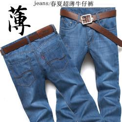 男款牛仔裤男直筒宽松大码夏季薄款男裤休闲超薄男士夏天长裤子潮