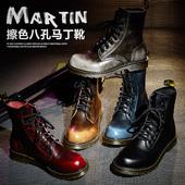情侣真皮男士马丁靴英伦风鞋男高帮内增高黑色军靴子冬季加绒保暖