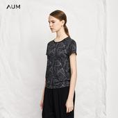 玛丝菲尔AUM噢姆2017夏季新款百搭舒适黑白印花圆领短袖上衣T恤女