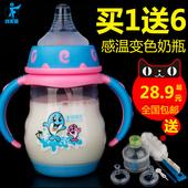 诗芙兰儿童感温奶瓶带吸管手柄PP塑料防摔婴儿喝水宽口径宝宝奶瓶