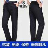 九牧王男装西裤 春夏薄款男士经典商务绅士长裤子 中年爸爸款西裤