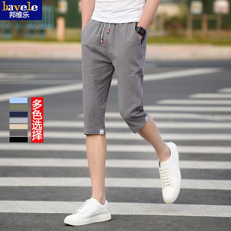 马裤裤子短裤纯色松紧休闲男七分裤青少年夏季修身腰围五分纯棉