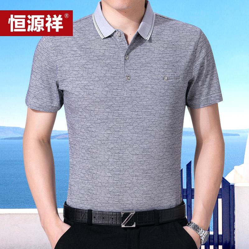 装大码夏装休闲爸爸翻领商务中年男装 恒源祥短袖男士