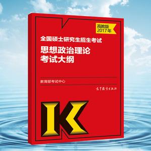 【教育理论书籍】最新淘宝网教育理论书籍优惠