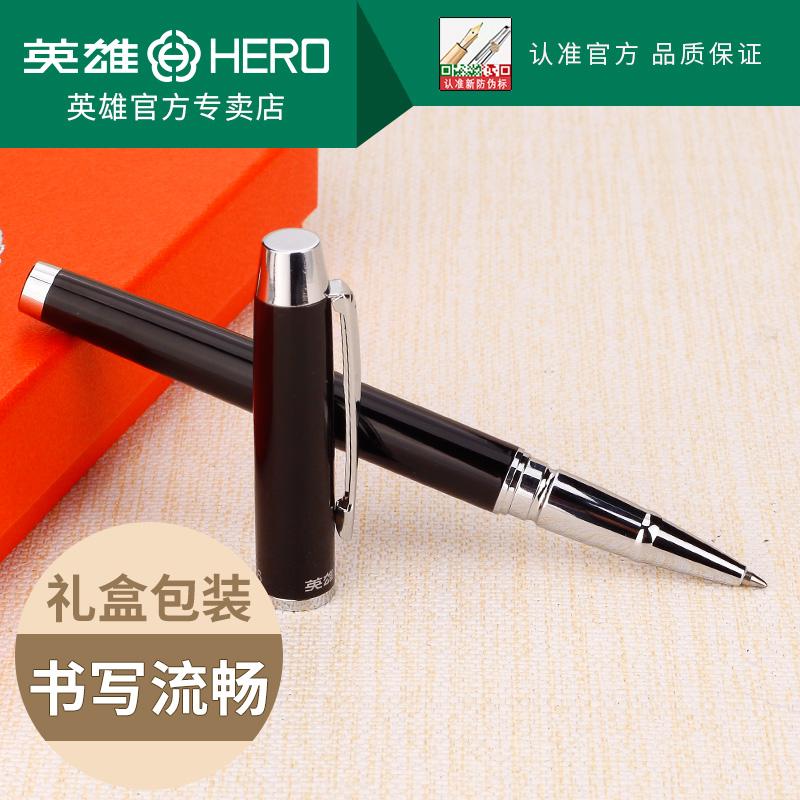 正品HERO英雄金属宝珠笔商务办公学生用水笔签字笔中性笔刻字定制