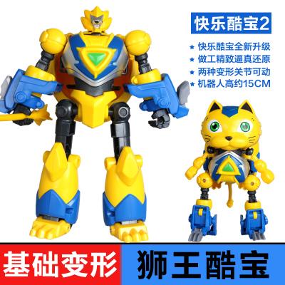 正品奥迪双钻快乐酷宝2狮王酷宝512206 益智变形合体儿童玩具礼物