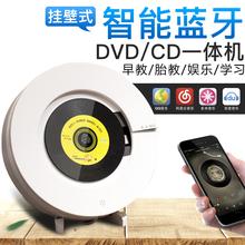 51壁挂蓝牙CD机家用高清英语学习影碟播放器便携式DVD播放机 lala