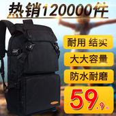 双肩包男大容量行李背包旅行包女旅游登山包户外防水休闲电脑书包