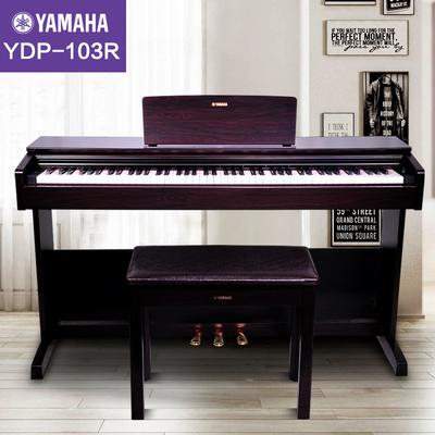 雅马哈电钢琴ydp-103r电子钢琴数码钢琴88键重锤成人专业顺丰包邮图片