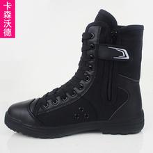 保安07作训高帮靴子黑色帆布军训鞋工装户外运动骑行登山防滑男鞋