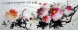 小六尺写意花鸟牡丹画国色天香杨雪手绘真迹精品书画14085225P