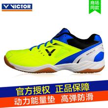羽毛球鞋 胜利男鞋女鞋正品VICTOR威克多SHA170/501运动鞋训练鞋
