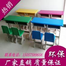 幼儿园学习桌椅儿童塑料课桌椅学前班双人塑钢桌椅幼儿园桌椅套装