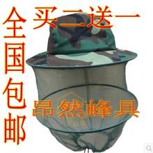 包邮 防蜂帽 养蜂专用防护帽子 蜜蜂防护帽 蜂衣蜂帽 养蜂工具