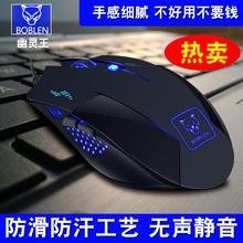 联想华硕笔记本电脑有线游戏鼠标LOLCF牧马人2代USB网吧 无声静音