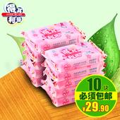 得其利是男女士洗衣皂内衣皂专用100g*10去渍除杀菌肥皂批发包邮