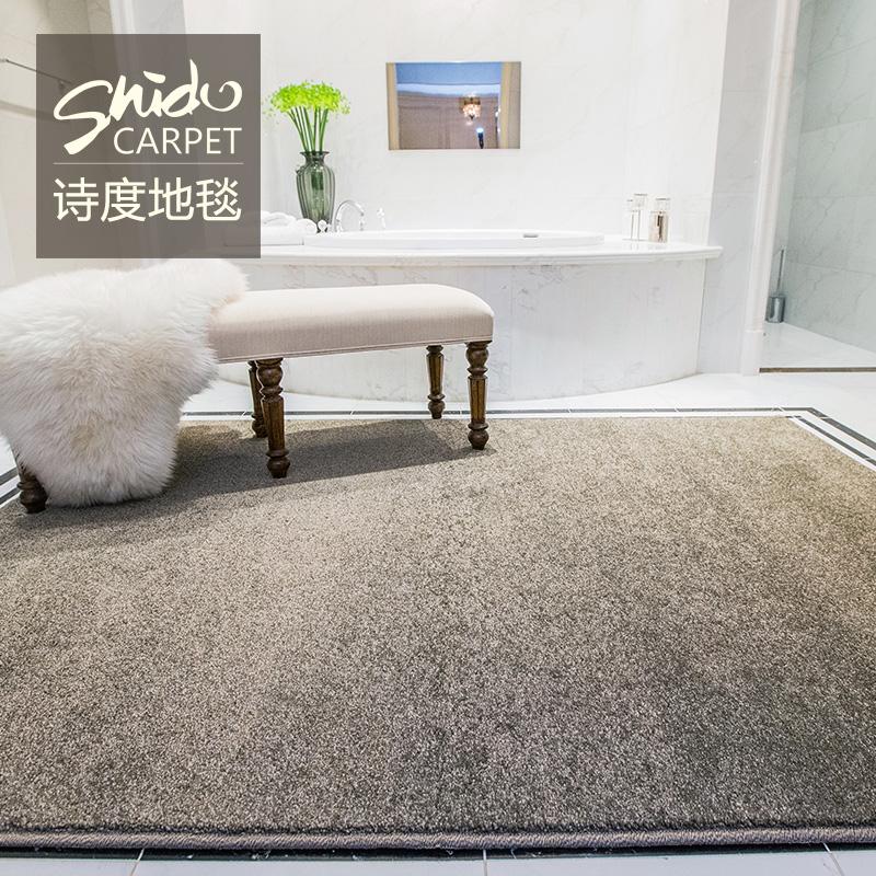 欧式现代简约客厅茶几地毯
