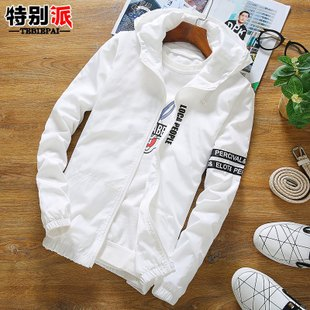 夏季男士薄款夹克修身bf衣服青年韩版运动潮流学生春秋装棒球外套