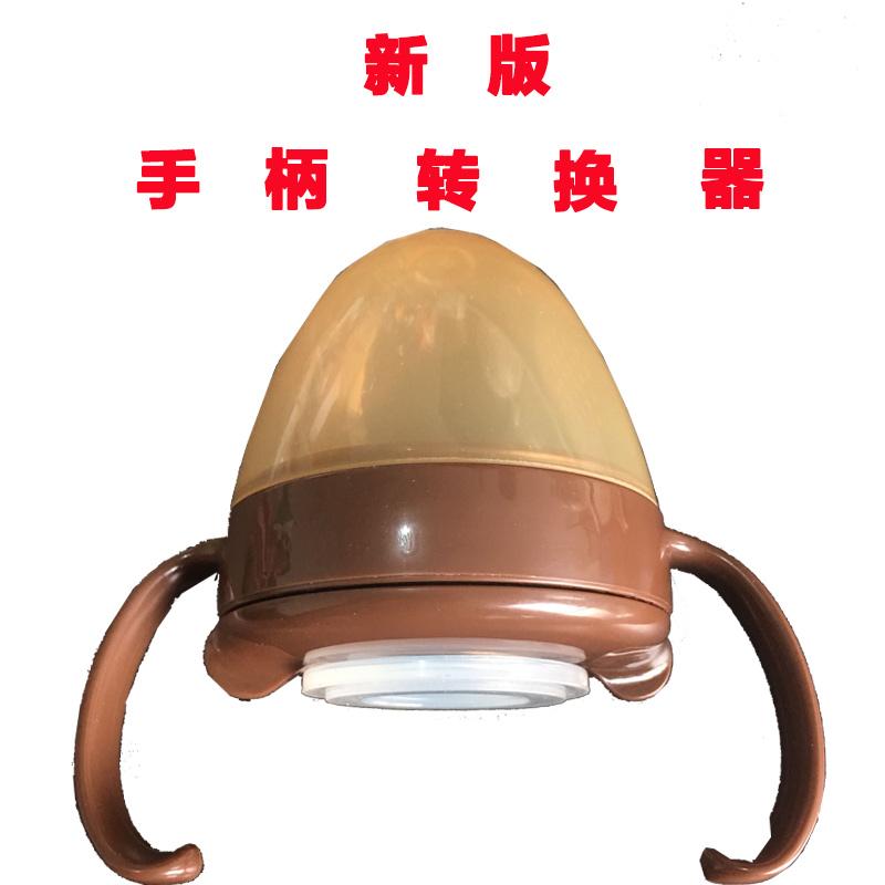 韩国thyseed世喜奶嘴转换器(宽口转超宽)