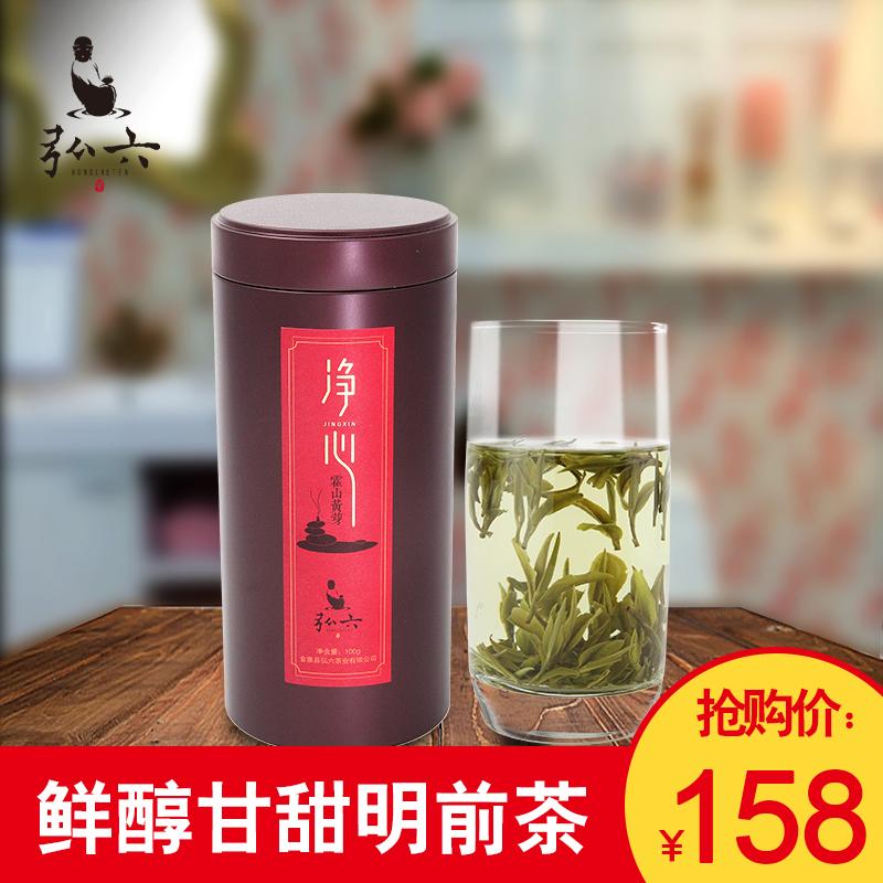 包邮200g明前嫩芽安徽春季茶霍山黄茶罐装新茶2017弘六霍山黄芽