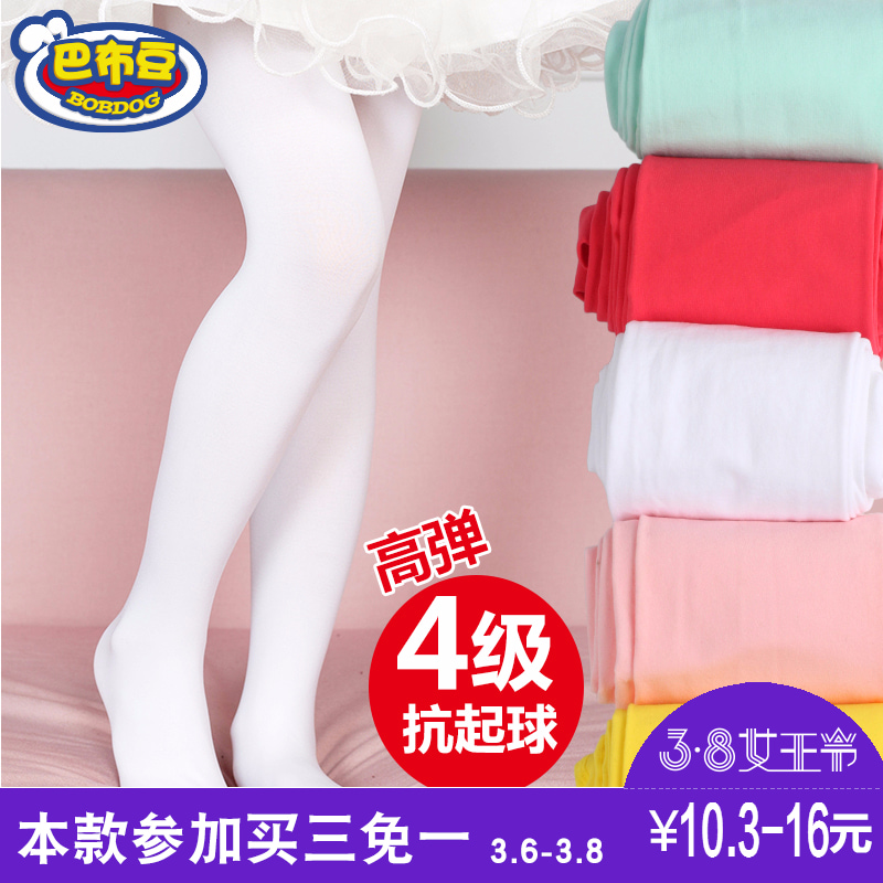 歌手[小女孩白丝]小女孩穿白丝连裤袜v歌手初一博客米娜性感正品图片