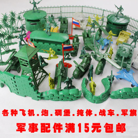 特价二战军事装备场景坦克导弹吉普车战斗机飞机碉堡栅栏玩具模型