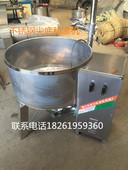 和渣机 上渣机 豆渣搅拌机 平底尖底和渣机 和渣量40斤 60斤 80斤