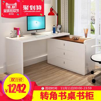 现代家用电脑桌 书房桌子转角写