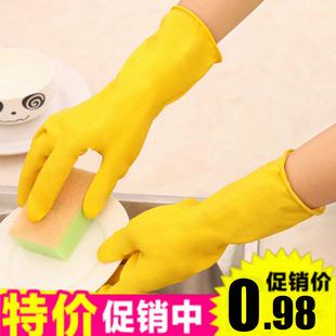 洗碗家务手套橡胶胶皮厨房乳胶耐用薄款洗衣服防水护肤清洁手套
