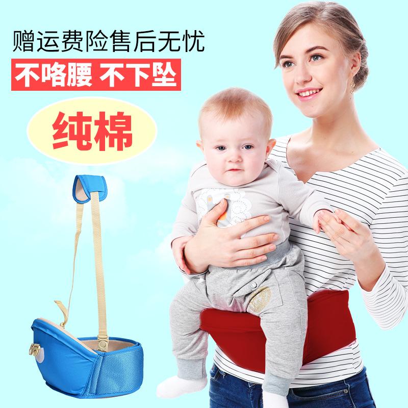爱蓓优前抱式婴儿背带腰凳多功能宝宝背带四季款抱婴单凳透气坐凳