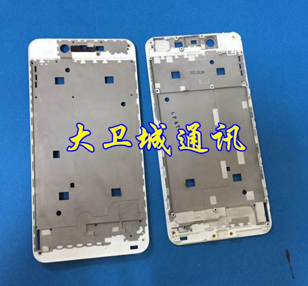 大卫前壳适用于vivo x6前壳 x6d x6a/l 手机前框金属边框支架中框