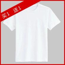 手绘体恤纯棉空白t桖 宽松文化衫 夏季男女装 纯白色T恤圆领短袖