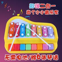 宝丽益智小木琴手敲琴婴儿幼儿童宝宝音乐玩具1-2岁3八音敲琴玩具