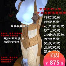 17年秋新款咖啡因能量负离子S型瘦身连体塑身内衣体雕之家养生衣
