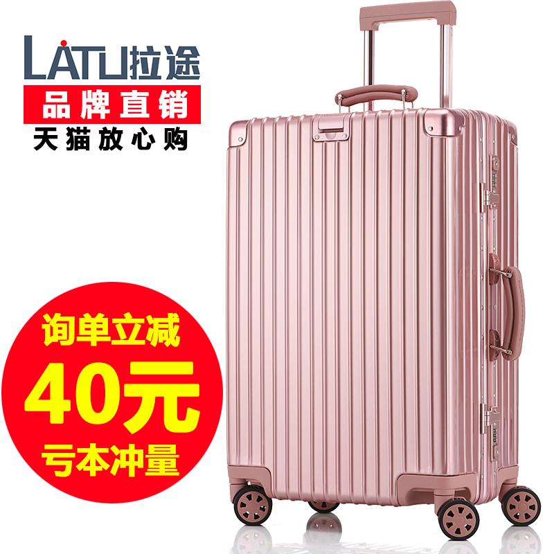 學生機箱男女皮箱行李箱旅行萬向輪箱包拉桿密碼