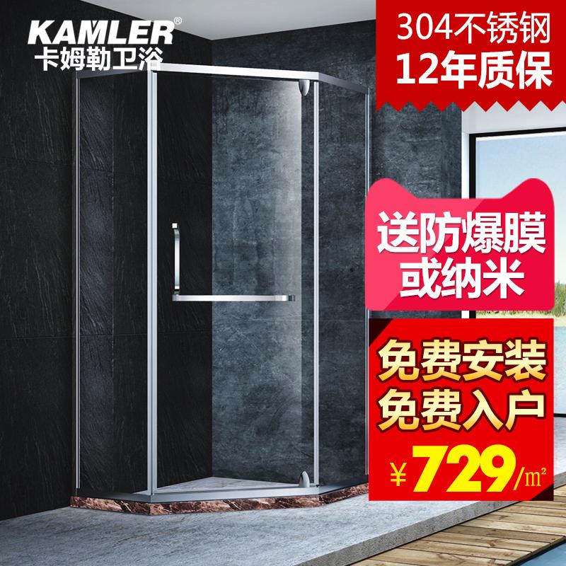 卡姆勒定制不锈钢转轴型淋浴房萧邦 钻石型淋浴房内外两开门隔断