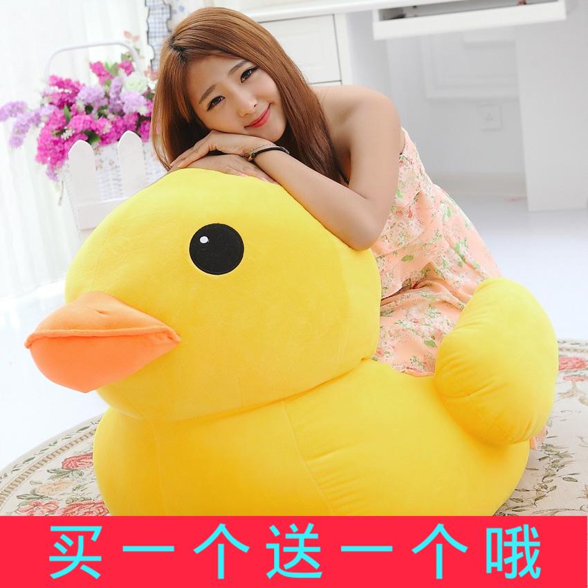 大黄鸭毛绒玩具公仔布娃娃可爱儿童玩偶超大号小鸭子