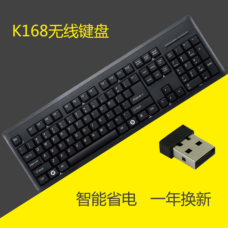 新款全新无线键盘鼠标套装家用办公游戏台式机笔记本智能电视通用
