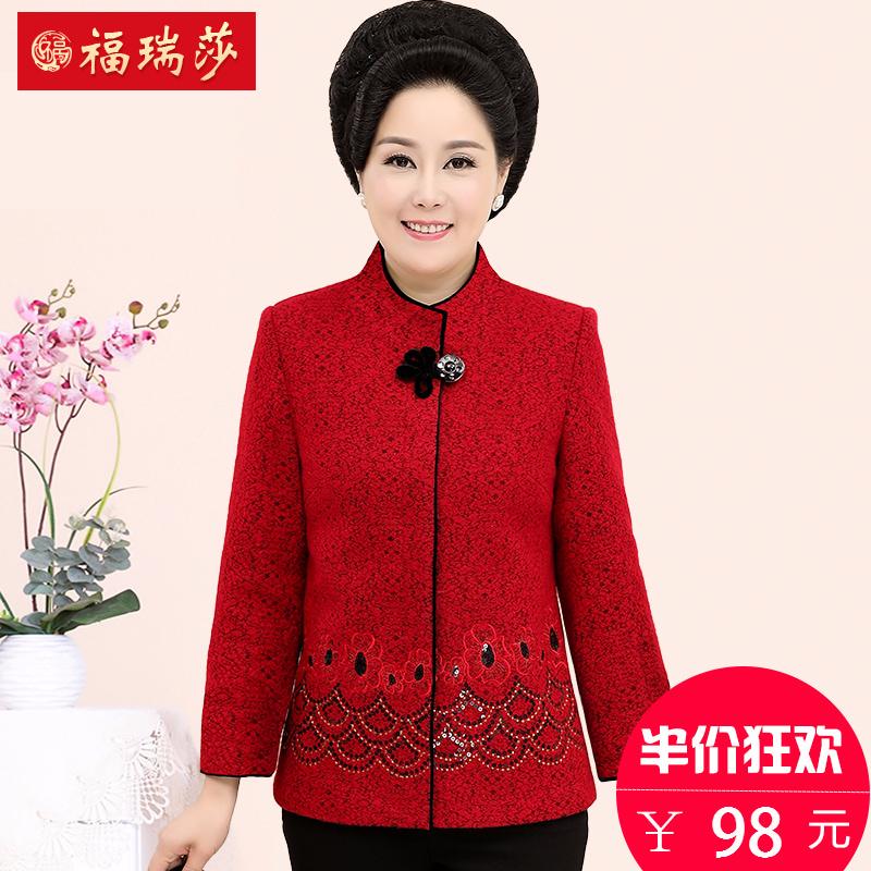 中老年女装秋冬季短款新款红色婚宴50-60-70岁老年人冬装女妈妈装