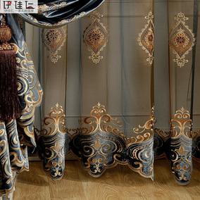 伊佳仁欧式奢华绣花遮光窗帘布窗纱豪华落地卧室客厅窗帘成品大气