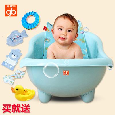 好孩子婴儿浴盆新生儿宝宝洗澡盆大号加厚儿童沐浴盆婴幼儿用品
