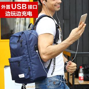 博格特时尚潮流双肩包男士休闲包女旅行包背包电脑包大学生书包男