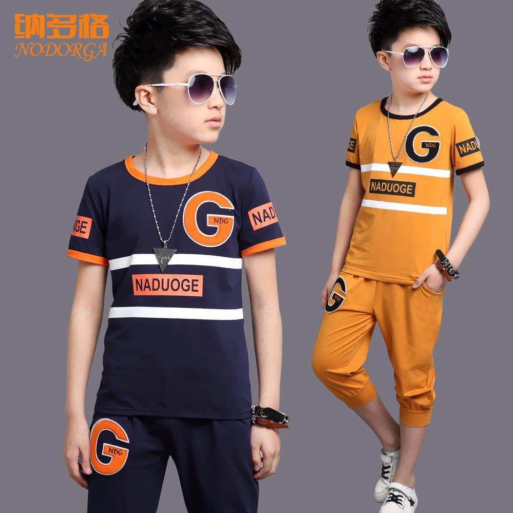 夏装周岁短袖运动男童儿童夏季套装中大童童装韩版