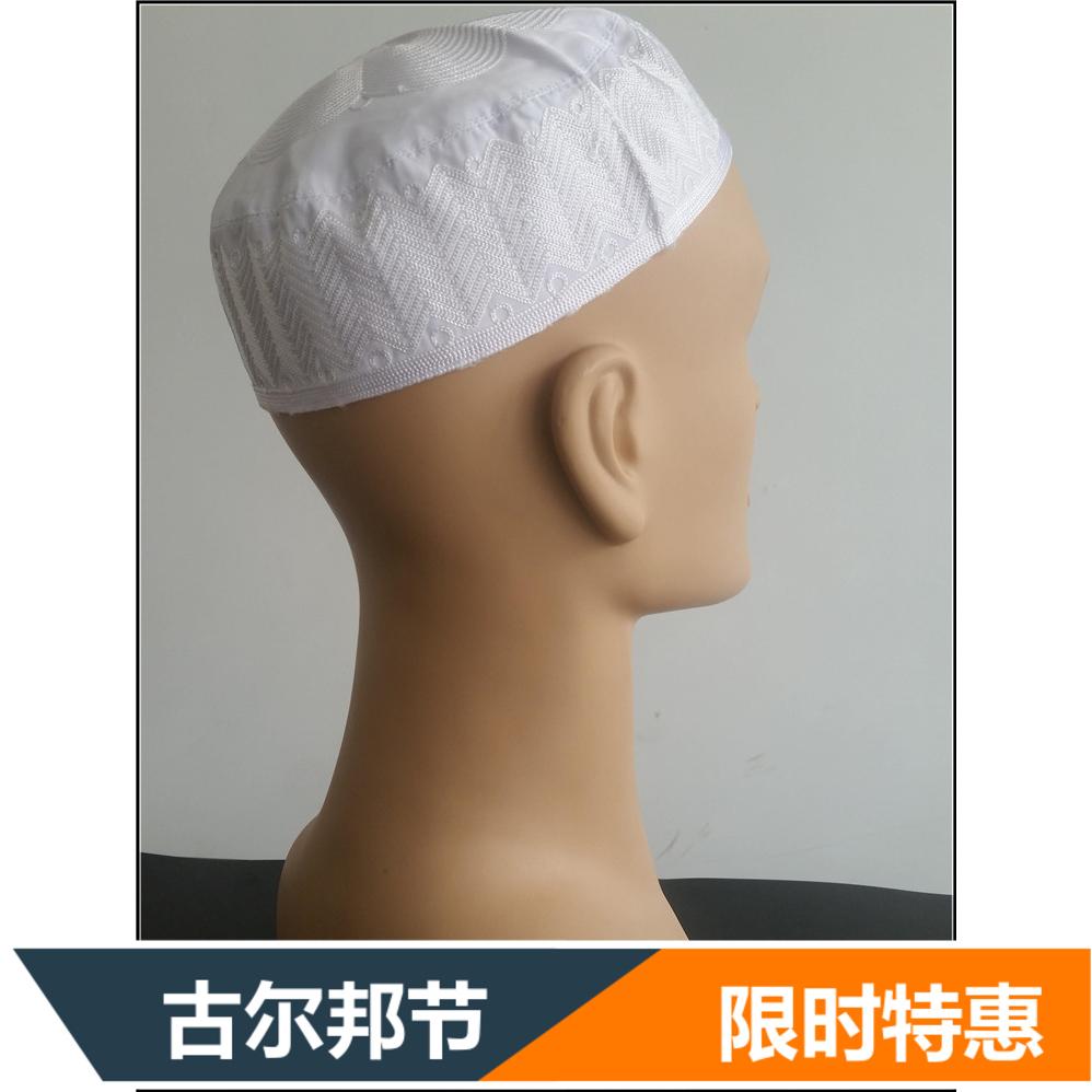 回族男帽小白帽口袋帽男士帽子穆斯林男帽新款软帽可装口袋