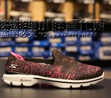 新款 时尚 14057C 印花套脚运动鞋 WALK 3健步鞋 Skechers斯凯奇GO
