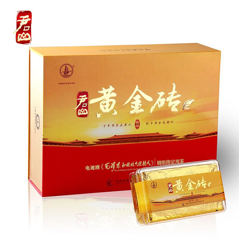 200g旗舰店湖南特产茶叶送礼礼盒装君山紧压黄茶茶叶