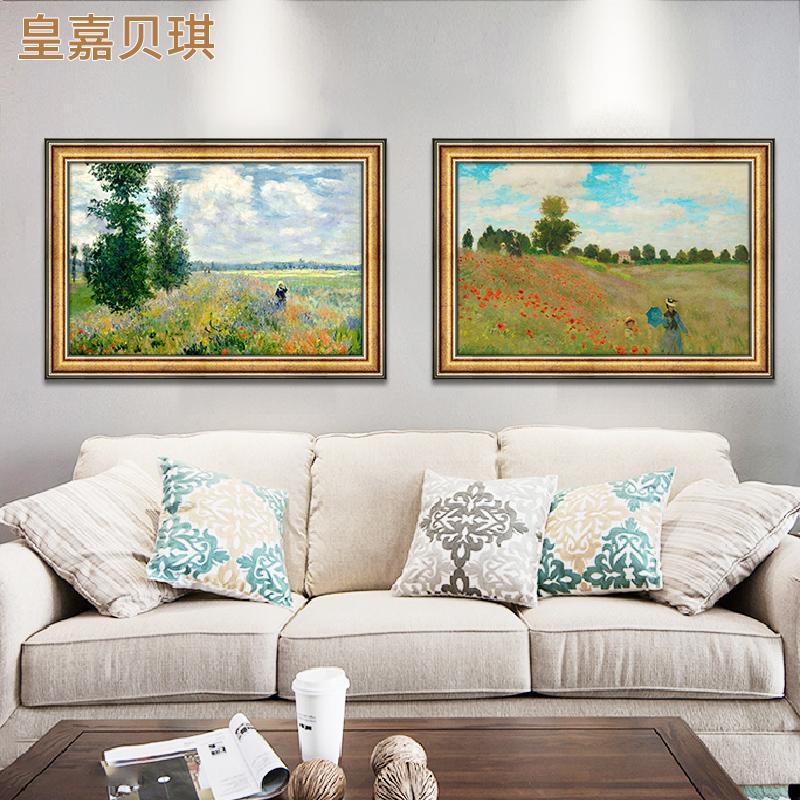 莫奈印象派风景油画客厅餐厅卧室欧式装饰画复古美式